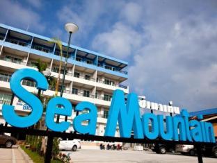 /th-th/sea-mountain-khanom-hotel/hotel/khanom-nakhon-si-thammarat-th.html?asq=jGXBHFvRg5Z51Emf%2fbXG4w%3d%3d