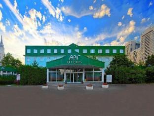 /da-dk/art-hotel/hotel/moscow-ru.html?asq=jGXBHFvRg5Z51Emf%2fbXG4w%3d%3d