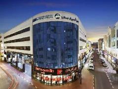 UAE Hotel Discounts | Admiral Plaza Hotel