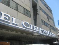 Hotel in Philippines Manila | El Cielito Hotel Makati