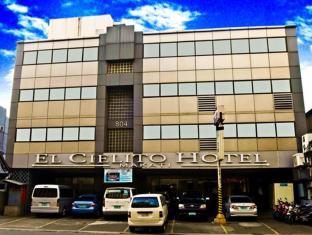 El Cielito Hotel Makati Manila - Exterior
