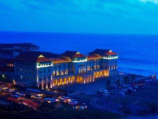Galle Face Hotel Colombo - View