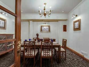 Galle Face Hotel Colombo - Library Meeting Room