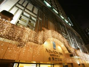 Newton Inn Hotel Hong Kong - Exterior