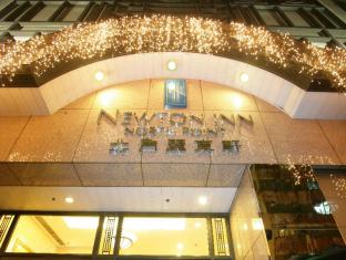 ニュートン イン ホテル
