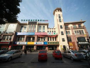 Greentree Inn Shanghai Minhang Jiaotong University Dongchuan Road Shell Hotel