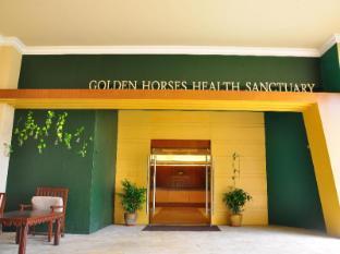 Palace Of The Golden Horses Hotel Kuala Lumpur - Spa