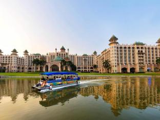 Palace Of The Golden Horses Hotel Kuala Lumpur - Water Taxi services