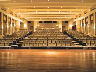 Palace Of The Golden Horses Hotel Kuala Lumpur - Theatrette