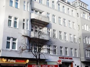 庫夫斯塔姆奧利維爾公寓飯店