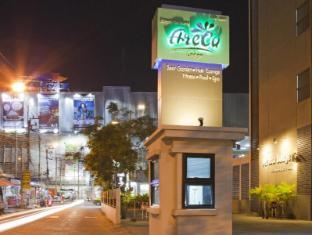 Areca Lodge Hotel Pattaya - Evergreen Building