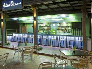 Areca Lodge Hotel Pattaya - Blue Ocean Bar