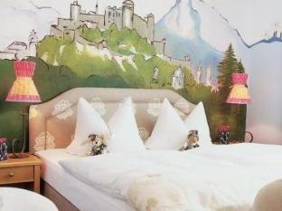 /bg-bg/hotel-markus-sittikus/hotel/salzburg-at.html?asq=jGXBHFvRg5Z51Emf%2fbXG4w%3d%3d