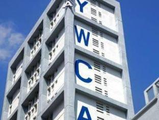 The Anne Black – YWCA Hotel Hongkong - Hotel Aussenansicht