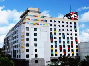/marshal-hotel/hotel/hualien-tw.html?asq=jGXBHFvRg5Z51Emf%2fbXG4w%3d%3d