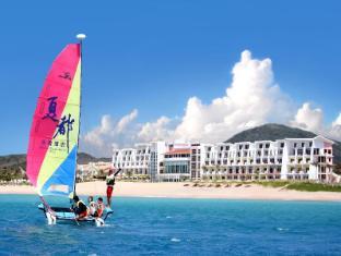 /id-id/chateau-beach-resort/hotel/kenting-tw.html?asq=jGXBHFvRg5Z51Emf%2fbXG4w%3d%3d