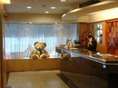 Hotel in Taiwan | Good Ground Hotel Taichung