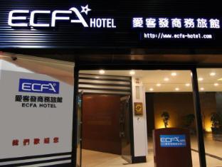 /ecfa-hotel-tainan/hotel/tainan-tw.html?asq=jGXBHFvRg5Z51Emf%2fbXG4w%3d%3d