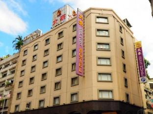 デライト ホテル 台北市 - ホテルの外観