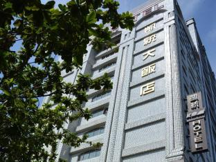 Kdm Hotel Taipei - Exterior