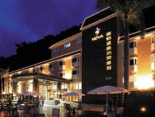 /zh-cn/hoya-hot-springs-resort-spa/hotel/taitung-tw.html?asq=qLRrIS5f%2b0qz%2f5D24ljD4sKJQ38fcGfCGq8dlVHM674%3d