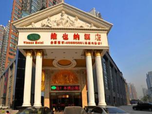 /sv-se/vienna-hotel-xian-railway-north-station-branch/hotel/xian-cn.html?asq=vrkGgIUsL%2bbahMd1T3QaFc8vtOD6pz9C2Mlrix6aGww%3d