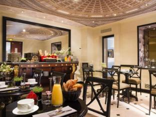 West End Hotel Paris - Breakfast Room
