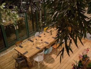 Hotel l'Elysee Val d'Europe Paris - Le George