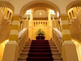 /es-es/parkhotel-den-haag/hotel/the-hague-nl.html?asq=vrkGgIUsL%2bbahMd1T3QaFc8vtOD6pz9C2Mlrix6aGww%3d