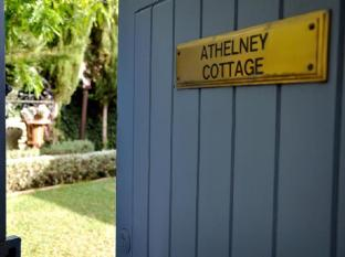 Athelney Cottage