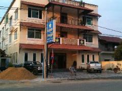 Kampong Speu City Hotel Cambodia