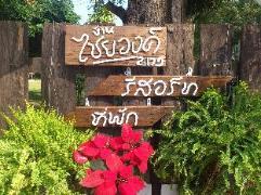 Baan Chaiwong Resort   Chiang Mai Hotel Discounts Thailand