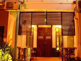 Hostel Ceylon (Guesthouse)