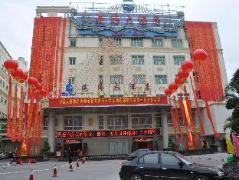 Quanzhou Binhai Hotel - China