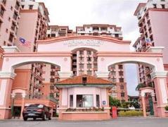 Marina Court Condominium Suites | Malaysia Hotel Discount Rates