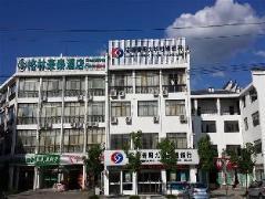 Greentree Inn Chizhou Jiuhua Mountain Business Hotel   China Budget Hotels