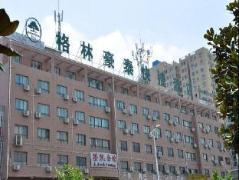 Greentree Inn Hefei Tianehu Wanda Square Express Hotel | Hotel in Hefei
