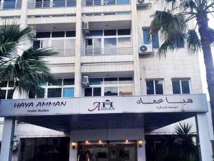/haya-amman-hotel-suites/hotel/amman-jo.html?asq=5VS4rPxIcpCoBEKGzfKvtBRhyPmehrph%2bgkt1T159fjNrXDlbKdjXCz25qsfVmYT