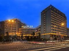 Jinjiang Aile International Hotel | Hotel in Quanzhou