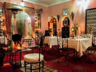 /ca-es/riad-bahia-marrakech/hotel/marrakech-ma.html?asq=m%2fbyhfkMbKpCH%2fFCE136qTvhMKNKU%2fal6ZZF36Gzt67w2eXmvJ9qexfLQjvALSiK