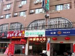 Greentree Inn Hefei Railway Station Shell Hotel | Hotel in Hefei