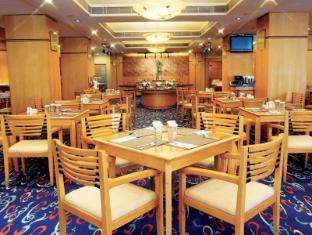Metropark Hotel מקאו - מסעדה