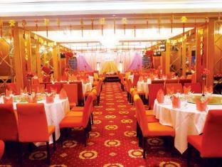 Metropark Hotel Макао - Ресторан