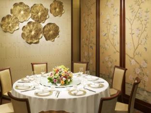 Grand Lapa Macau Hotel Macau - Nhà hàng