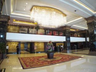 Presidente Hotel Makau - Lobi