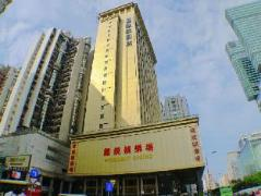 Cheap Hotel in Macau | Presidente Hotel