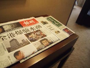 Presidente Hotel Makao - Predvorje