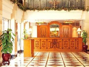Sintra Hotel Macau - Hotel Lobby