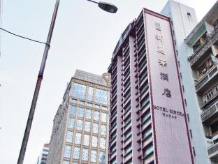 Sintra Hotel Macau - Hotelli välisilme
