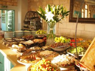 Mount Zion Boutique Hotel Jerusalem - Food and Beverages